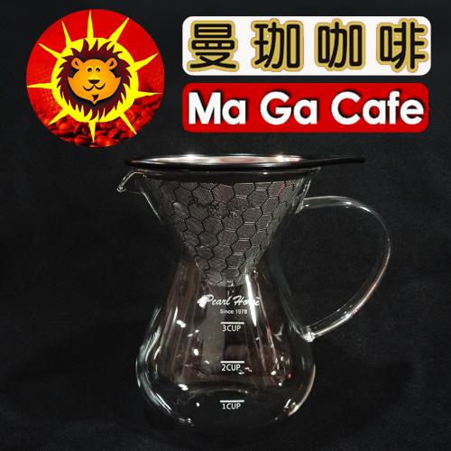 【曼珈咖啡】日本寶馬巴魯尼不鏽鋼濾網咖啡壺