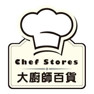 su先生專屬賣場-大廚師百貨
