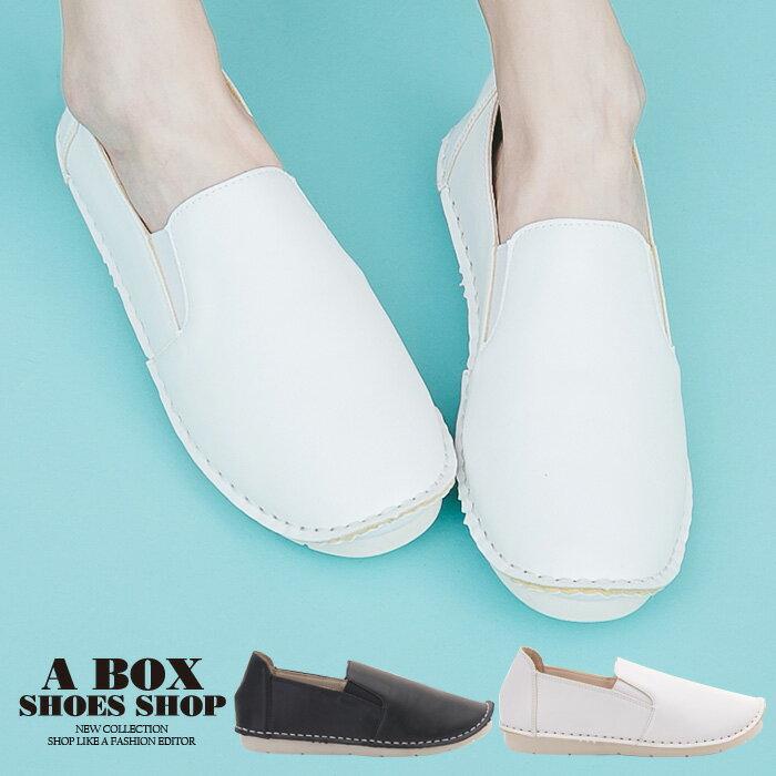 【AA6276】懶人鞋 小白鞋 饅頭鞋 方便套腳 簡單皮革材質 MIT台灣製 2色