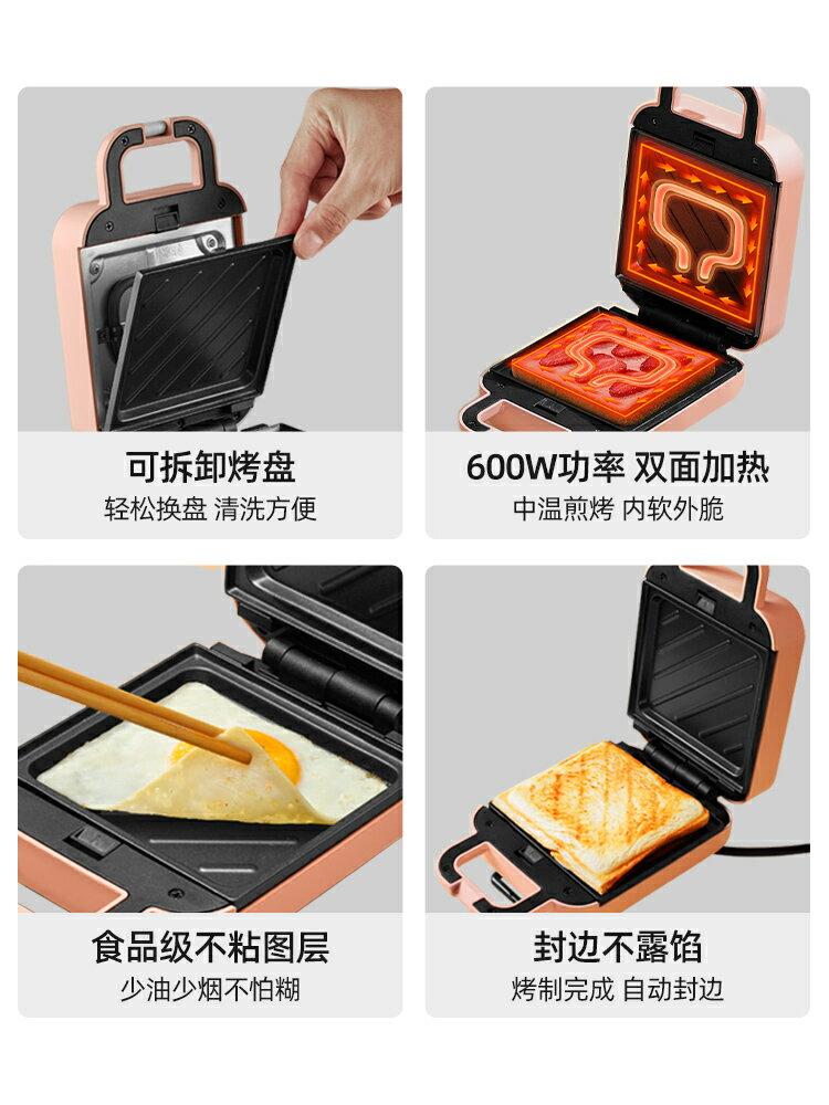 金正三明治機家用網紅輕食早餐機三文治加熱壓烤吐司面包電餅鐺