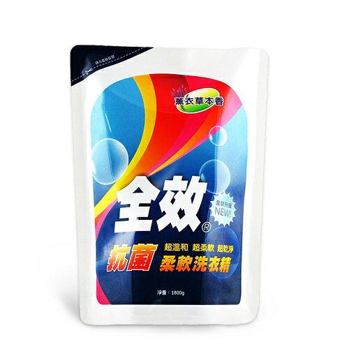 【豪上豪】毛寶-全效抗菌洗衣精補充包(1800gx6入/箱)