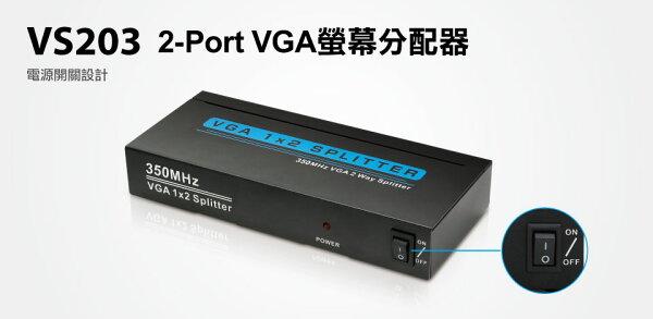 登昌恆VS2032-PortVGA螢幕分配器【迪特軍】