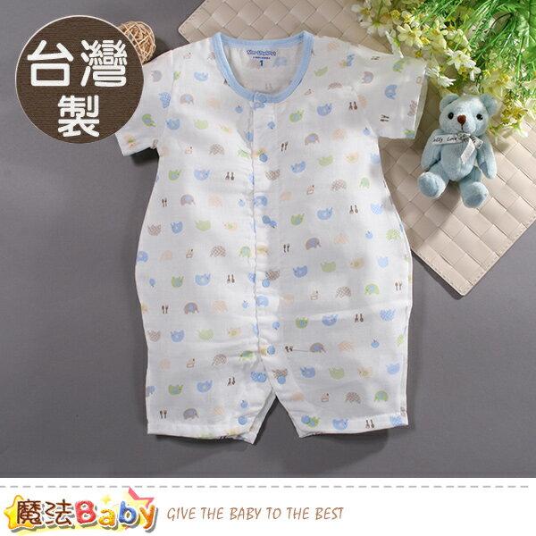 包屁衣台灣製薄款純棉紗布短袖兔裝連身衣魔法Baby~a70141