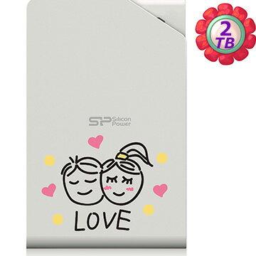 限量彩繪 Silicon Power 2TB 2T【Stream S03 2TB】廣穎 USB3.1 2.5吋 行動外接硬碟