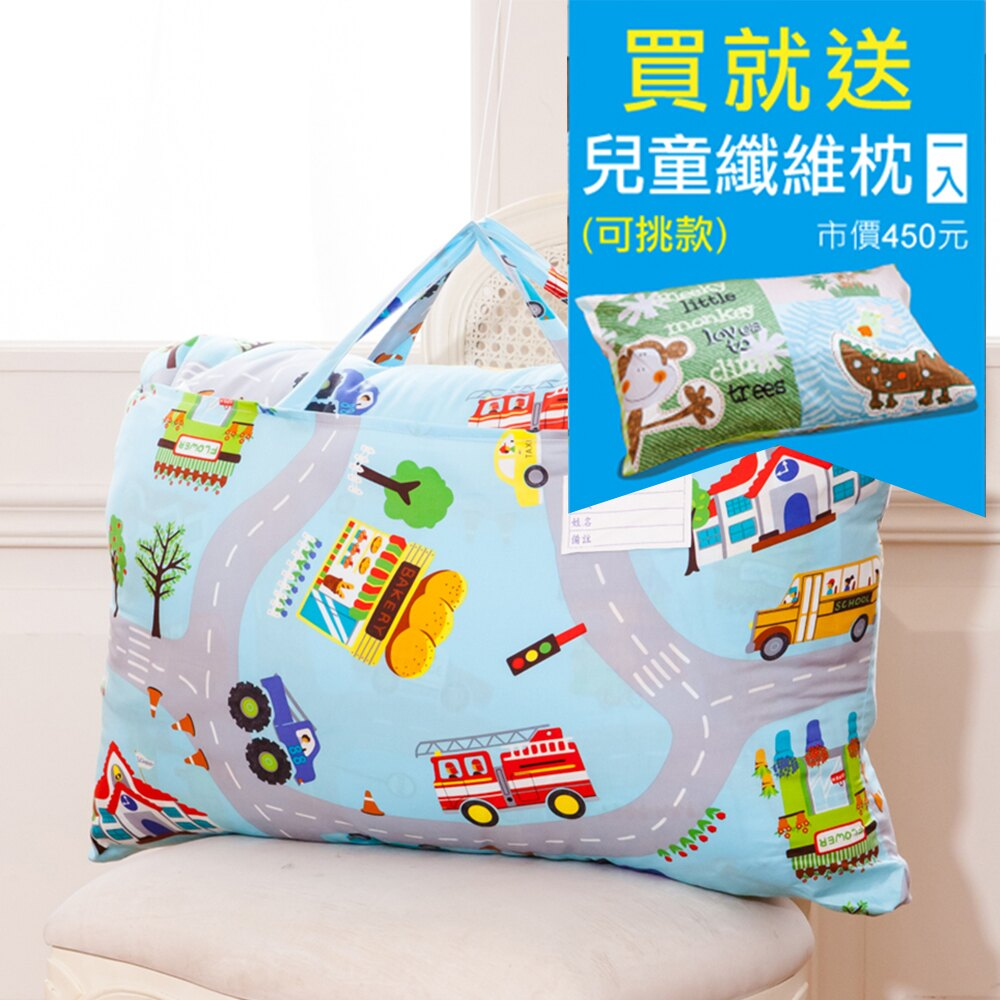 美國棉防蹣抗菌兒童睡袋