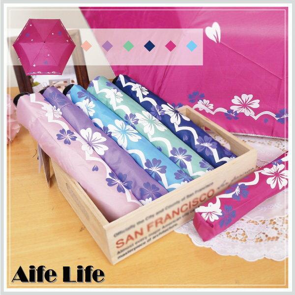 【aife life】三折抗UV防風鋼筆傘/蛋捲傘銀膠素色傘黑膠晴雨傘陽傘洋傘折傘防曬雪茄傘
