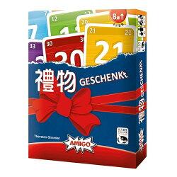 《 德國新天鵝堡 SWANPANASIA 》禮物 GESCHENKt - 中文版