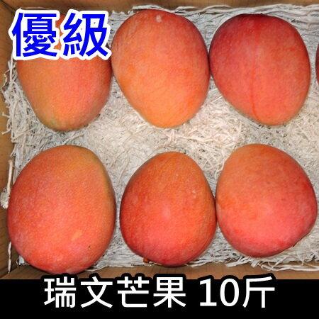 〔玉峰〕蘋果芒果/優級/10斤/約11顆