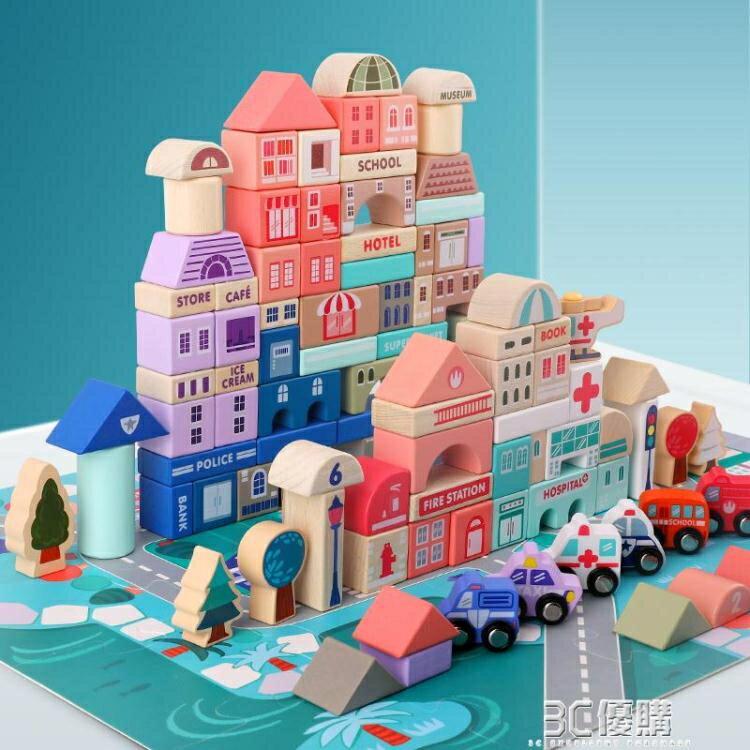 兒童積木玩具3-6女孩寶寶1-2歲4多功能5益智男孩木頭拼裝幼兒早教