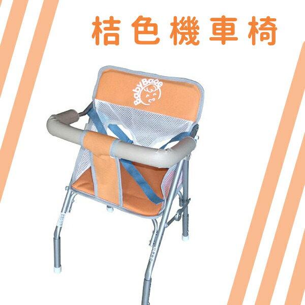 兒童機車座椅 台灣製折疊式 兒童安全摩托車椅 26808 好娃娃 2