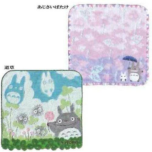 日本進口~無捻紗 龍貓 刺繡小方巾 (共2款) (現貨)