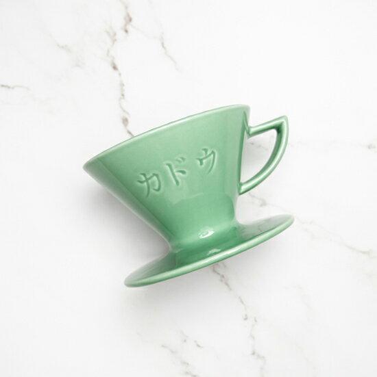 珈堂星芒濾杯-極 綠色 Kadou & Hasami波佐見燒 M1 陶瓷錐形濾杯 (1-2人份) 咖啡濾杯《vvcafe》 1