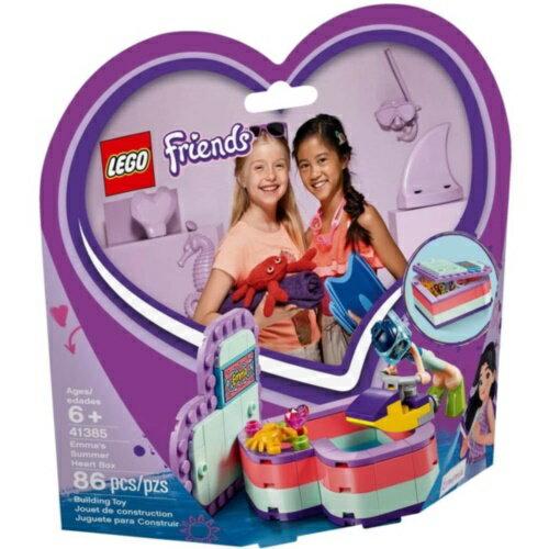 樂高LEGO 41385 Friends 姊妹淘系列 -  艾瑪的夏日心型盒 - 限時優惠好康折扣