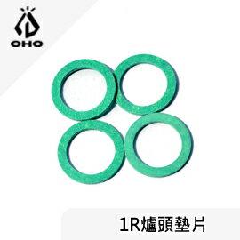 [OHO]1R爐頭墊片4入裝適用Radius,Optimus非石棉墊片LBG1R
