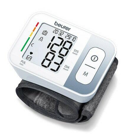 德國博依beurer 血壓計 BC28五年保固 (醫療器材網路不販售,請來電諮詢)