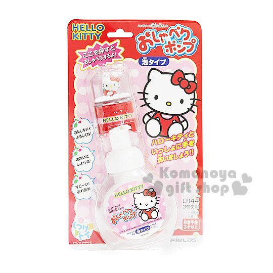 〔小禮堂〕Hello Kitty 有聲按壓式泡沫洗手乳空瓶《透明.白紅.坐姿.拿蘋果.250ml.泡殼紙卡》可自由補裝內容物