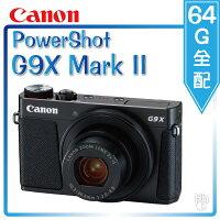 Canon佳能到64G全配 【和信嘉】 Canon Power Shot  G9X Mark II   (黑)+電池+腳架+記憶卡+保護鏡+清潔組+攝影包+保護貼   公司貨 原廠保固