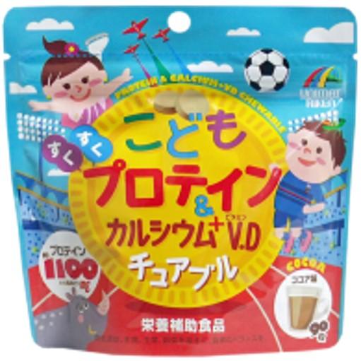 日本UNIMAT RIKEN_兒童營養補充可可風味嚼片(90枚) - 限時優惠好康折扣