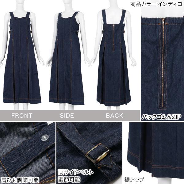 日本Kobe lettuce  /  預購款 /  俏麗牛仔吊帶背心裙   /  e2148-日本必買 日本樂天直送。滿額免運(3290) 2