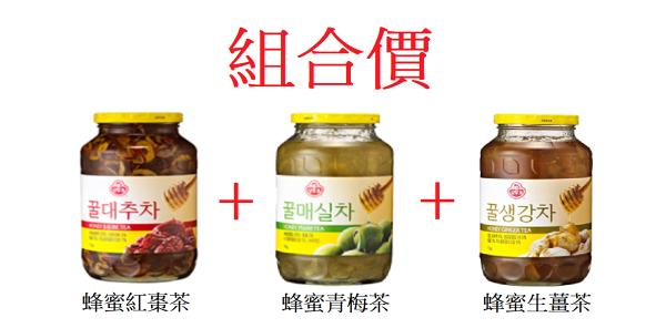 韓新館:(組合價9折)奧多吉蜂蜜紅棗茶1kg+奧多吉蜂蜜青梅茶1kg+奧多吉蜂蜜生薑茶1kg