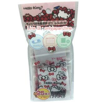 【真愛日本】17022500059整理夾鏈袋25入-KT蝴蝶結 三麗鷗 Hello Kitty 凱蒂貓  夾鏈袋 小物 旅用 收納