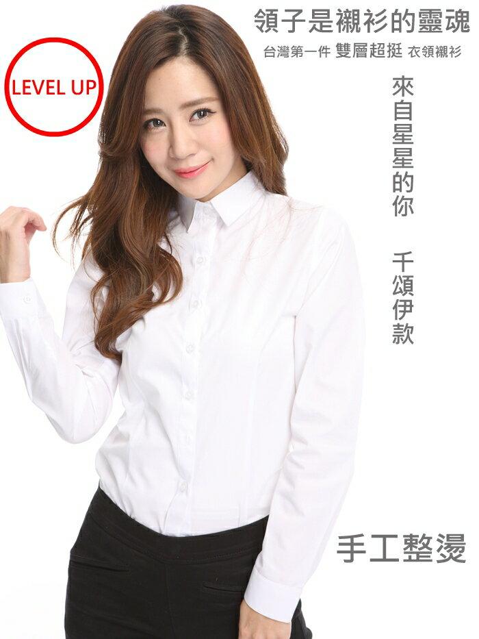 CPshirt  來自星星的襯衫 綿質 版型修身 女白襯衫  S~4XL