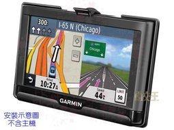 【尋寶趣】Garmin nuvi 42 42LM 衛星導航托架 RAM車架汽車 RAM-HOL-GA56U
