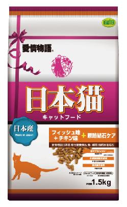 ?Double妹寵物?日本YEASTER 愛情物語 日本貓 魚+雞肉 預防尿道結石1.5kg