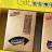 【黑金傳奇】四合一黑糖薑母茶(隨手盒,大顆210g) 1