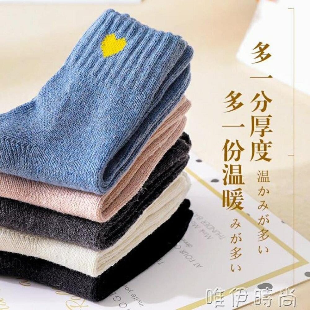 長襪 冬季女士秋冬款加絨加厚保暖羊毛襪子女韓版學院風中筒長襪棉襪男 coco衣巷