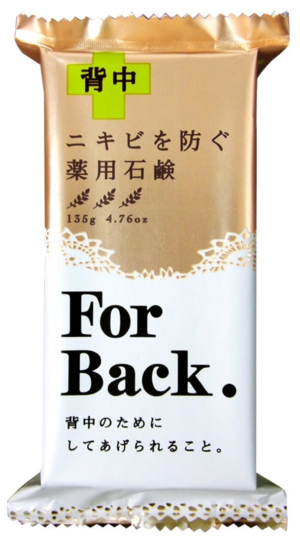 X射線【C894225】日本製薬用石鹸ForBack背部專用肥皂(135g),泡澡/洗澡球/去角質/肥皂/沐浴乳
