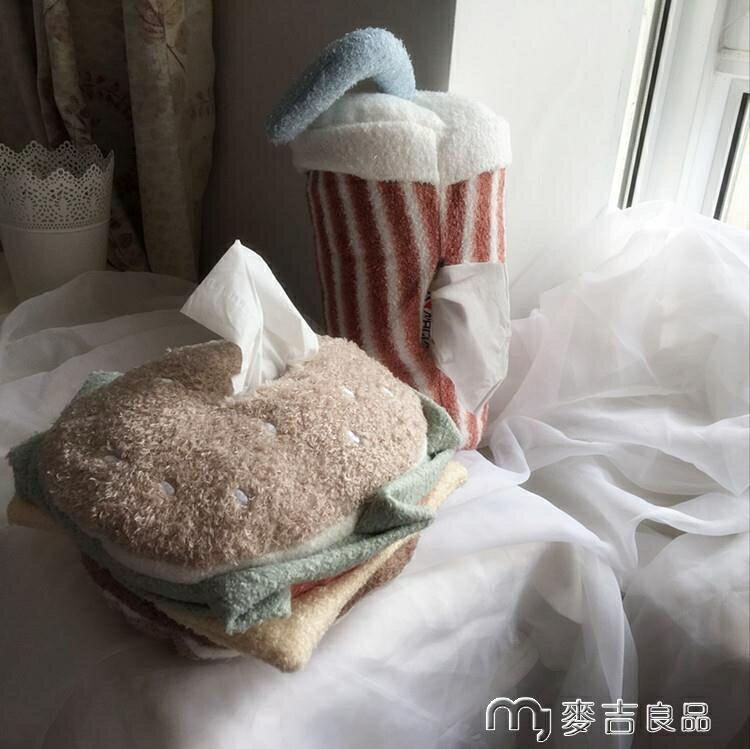 玩偶面紙盒可樂漢堡短絨紙巾套可愛創意抽紙盒套紙巾套抽紙套熊鯨魚紙巾套