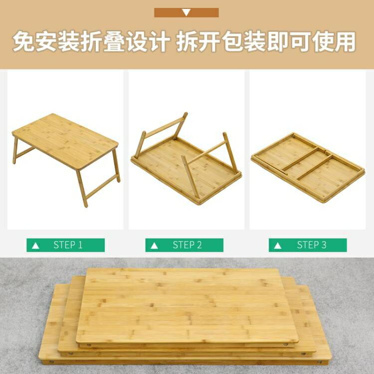 電腦桌做床上用筆記本桌簡易可摺疊宿舍懶人桌子學習小書桌WY 概念3C