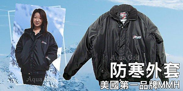【水族達人】美國第一品牌MMH《高品質防寒衣/防寒外套.L》耐寒 賞雪 寒流 防風
