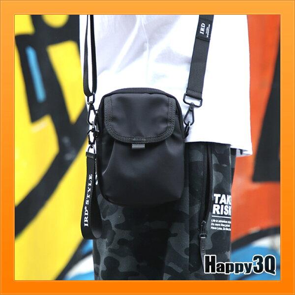 男生迷你包手機包證件包斜背包嘻哈風運動證件包-黑藍橘【AAA4959】