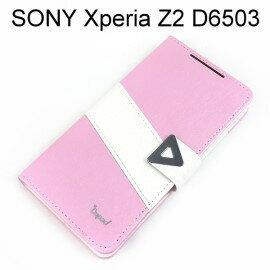 ~Dapad~星光紋雙色支架皮套  粉 白  SONY Xperia Z2 D6503