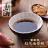 乾拌麵醬包-5款綜合口味(紅蔥油、麻油、沙茶、麻醬、烏醋各10包裝)免運!! 1