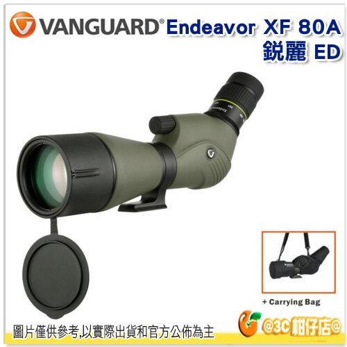 VANGUARD 精嘉 銳麗 ED Endeavor XF 80A 貨 單筒 望遠鏡 放大