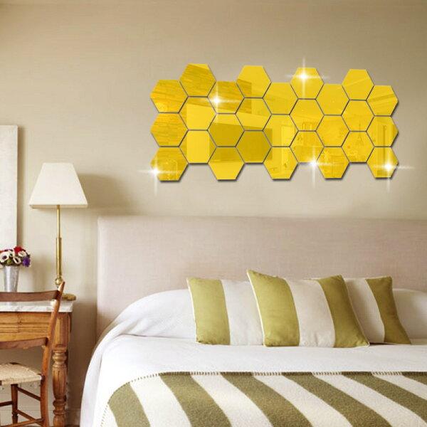 美琪簡約幾何六邊形鏡面貼亞克力鏡面墻貼立體DIY臥室客廳裝飾