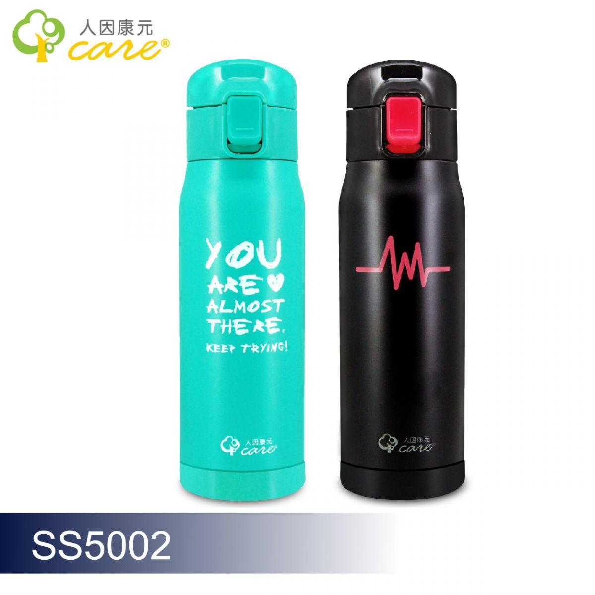 新負離子超輕量304保溫水壺 SS5002(500ml)