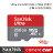 【SanDisk】Ultra microSD UHS-I 256G 記憶卡 含轉卡(每秒95MB) - 限時優惠好康折扣