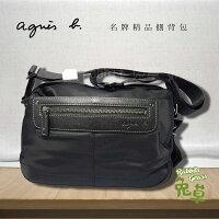 agnès b.T恤推薦到全新 agnes b 名牌精品側背包就在兔草推薦agnès b.T恤
