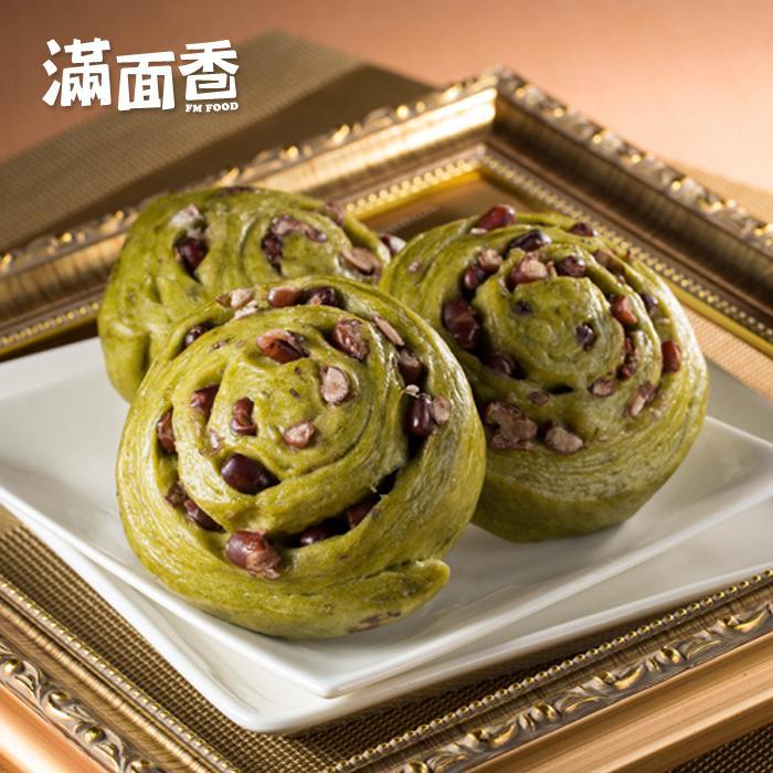 【滿面香】翠綠茶香手工饅頭(抹茶紅豆) - 4顆入