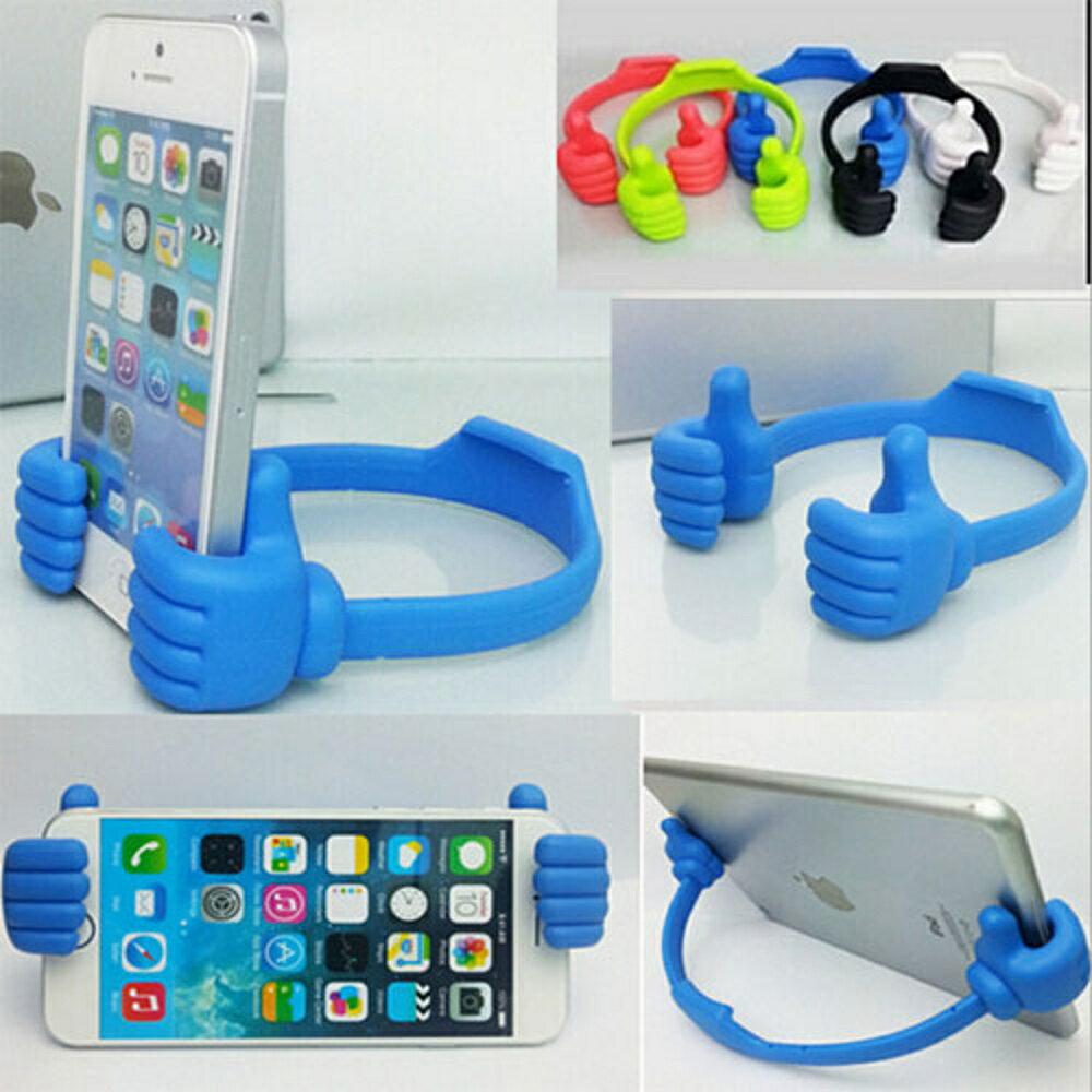 ✤宜家✤大拇指手機支架 大手指懶人支架 手機平板支架 創意卡通造型支架