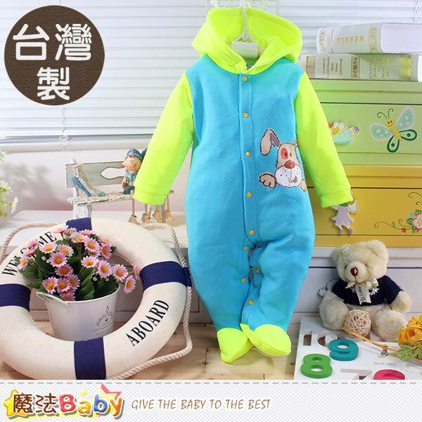 包腳連身衣 台灣製嬰兒保暖刷毛連帽包屁衣 魔法Baby~k44232