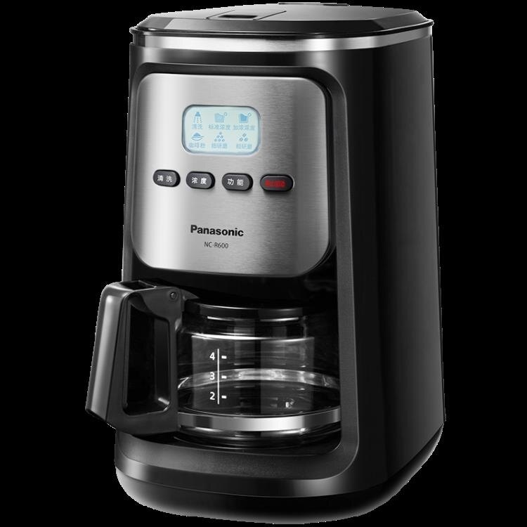 v咖啡機家用全自動小型美式滴漏式咖啡機研磨一體蒸ZDX 概念3C