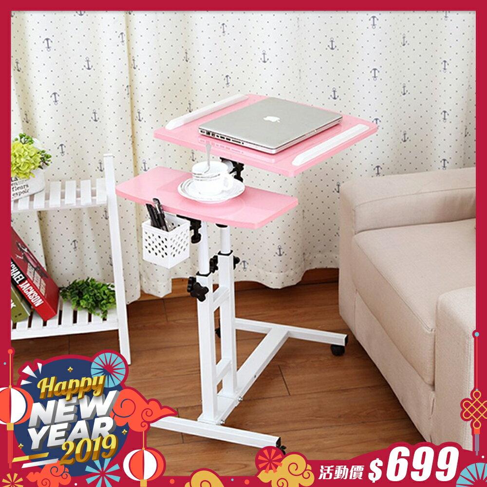 360度雙升降工作電腦懶人桌