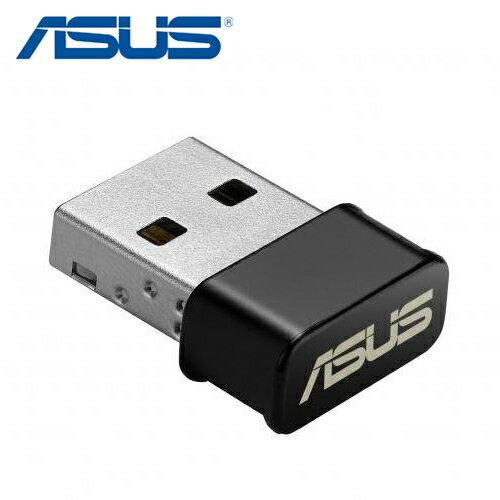 SANJING三井3C:ASUS華碩USB-AC53NANO雙頻無線網卡【三井3C】