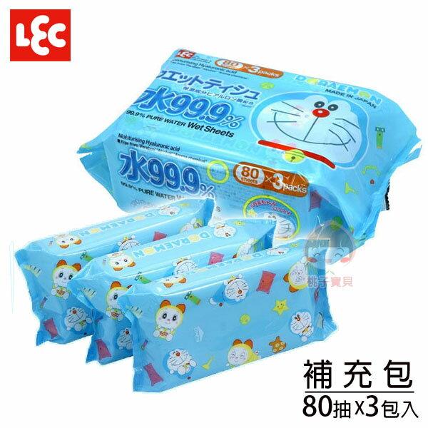 【Doraemon 哆啦A夢 小叮噹】濕紙巾補充組 (80枚×3包)‧日本製