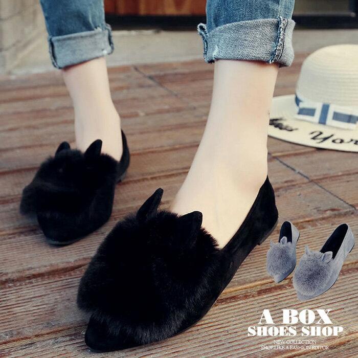 【AS623】可愛兔耳朵柔軟質感素面絨毛絨布 3.5CM尖頭包鞋 娃娃鞋 毛毛鞋 2色
